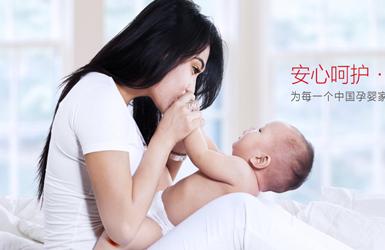 母婴集团公司官网