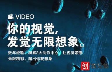 上海红年数字科技有限公司