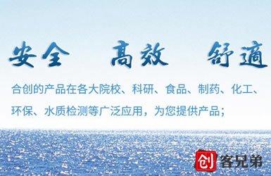 武汉合创拓展科技有限公司