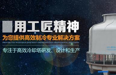 武汉一号塔科技有限公司